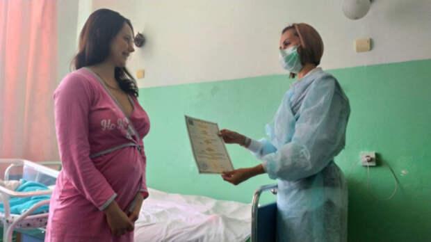 вручение свидетельство о рождении ребенка