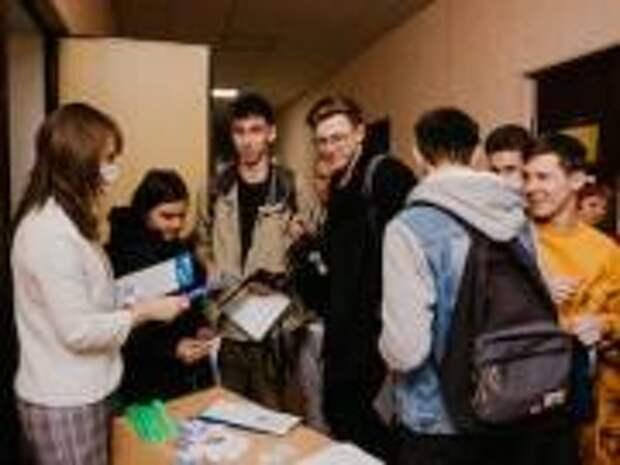 Атомэнергоремонт провел в Балаково профориентационные мероприятия для студентов