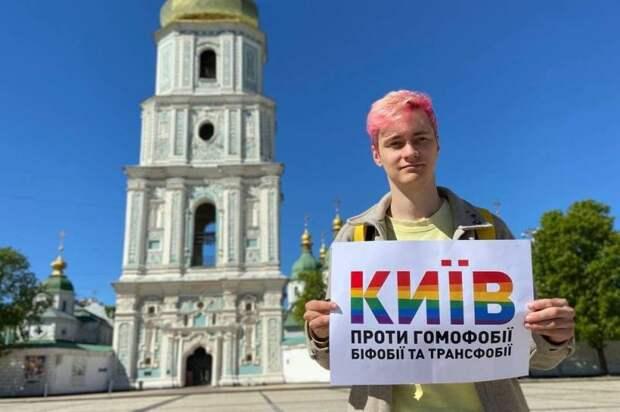 Киевские ЛГБТ-активисты под патронажем США привезут гей-парад на Донбасс