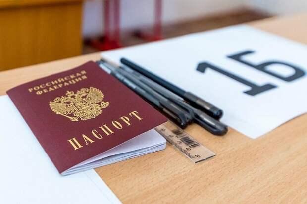 В Краснодаре пункты проведения экзаменов оборудуют металлодетекторами