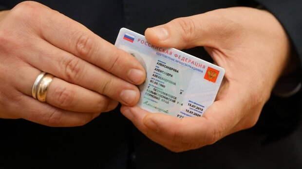Чем будут отличаться электронные паспорта от обычных, рассказали в МВД