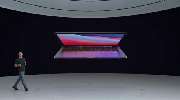 Apple выпустит переработанный MacBook Pro с новой SoC совсем скоро и он  станет первой ласточкой в целой череде новинок