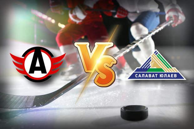 «Автомобилист» – «Салават Юлаев»: прогноз на матч КХЛ. Смогут ли уфимцы прервать негативную серию?