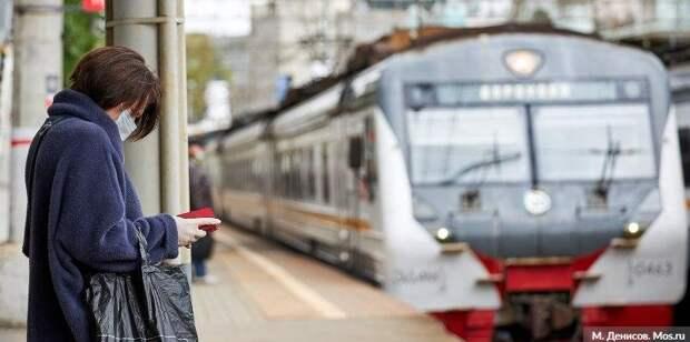 Расписание электричек Ленинградского направления изменится на два дня