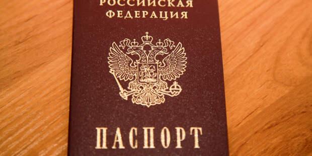 Какие фотографии нельзя использовать для паспорта?