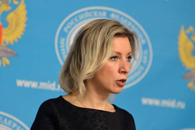 Захарова рассказала о попытках США закрыть ООН
