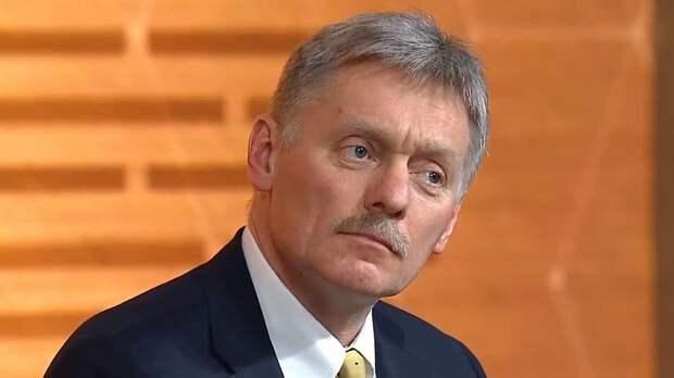Песков исключил обсуждение вопроса принадлежности Крыма между Москвой и Киевом
