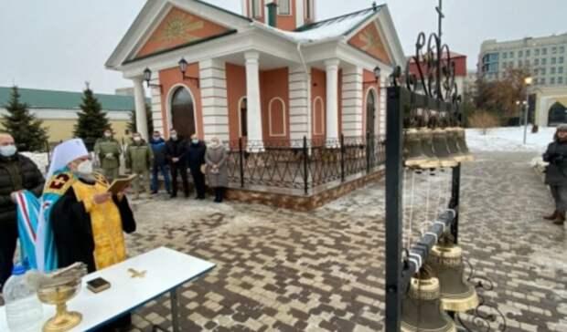 Начасовне вПрезидентском кадетском училище Оренбурга освятили колокола