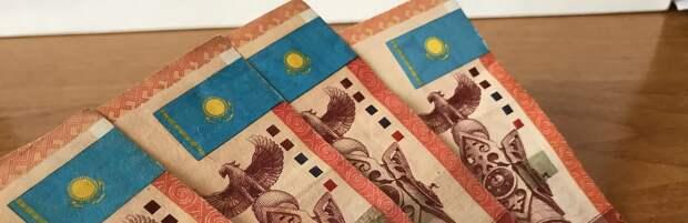 Назван средний размер пенсии в Казахстане