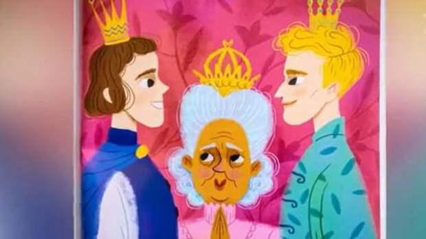 Принц-насильник и Золушка-гей. Как совместить старые сказки с новой моралью