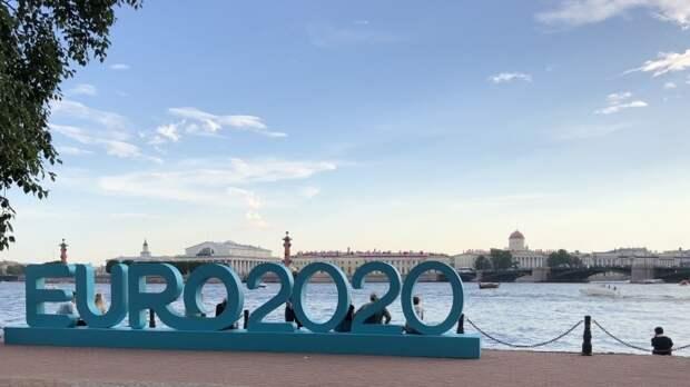 УЕФА сообщил болельщикам об аннулировании части билетов на Евро-2020