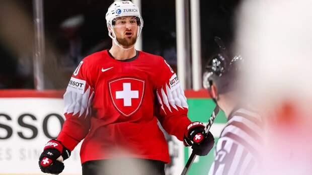 Швейцария нанесла поражение Чехии в матче ЧМ-2021