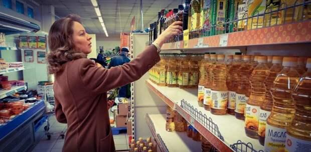 Выяснил на какие два слова нужно смотреть при покупке растительного масла. Больше не покупаю дорогое масло