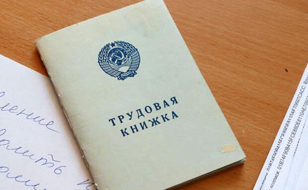Серьезные сокращения ждут сотрудников социальной сферы Новосибирска