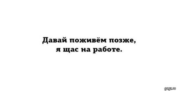 145692_smeshnaya_podborka_kartinok_s_nadpisyami_gagz_ru