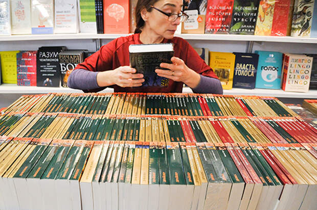 Книготорговлю предлагают приравнять к социальному предпринимательству