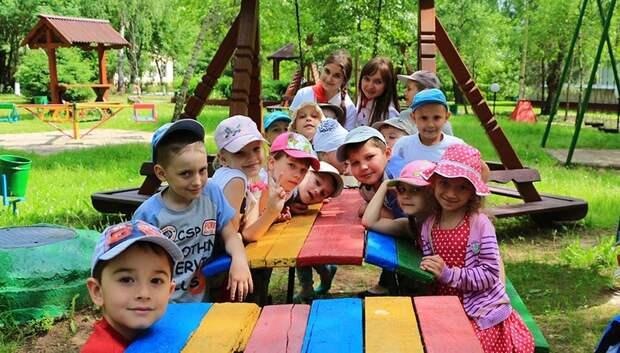 Опубликован список детских лагерей, которые могут открыться с 15 июля в Подмосковье