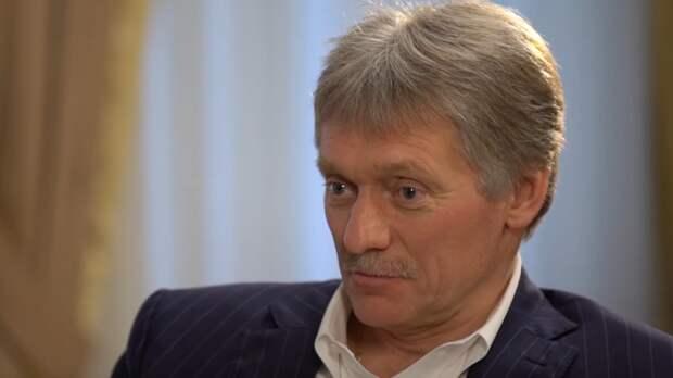 Песков разъяснил слова Путина о красных линиях в отношении Запада