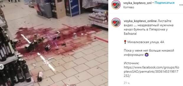 На Михалковской пьяный мужчина выстрелил в росгвардейца