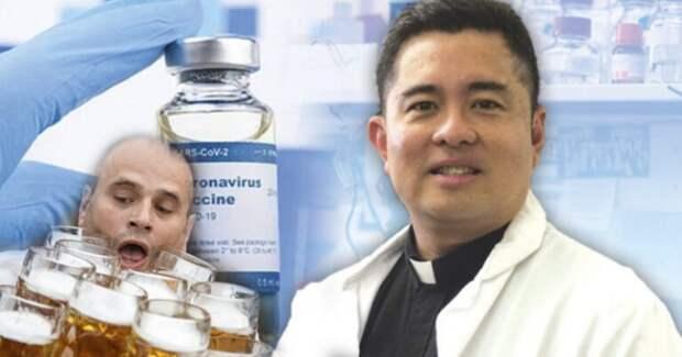 Новая вакцина от коронавируса, которую можно выпить с пивом