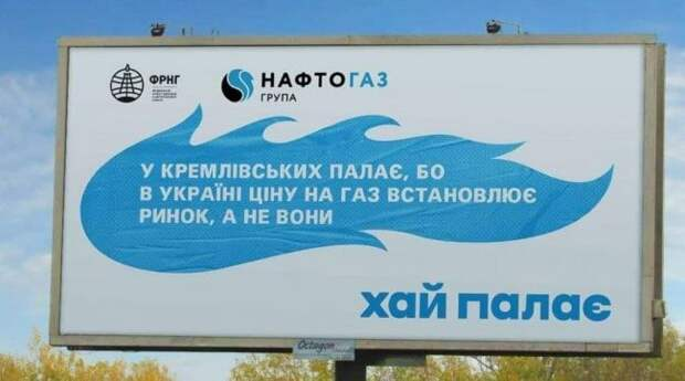 В связи с газовым кризисом в двух регионах Западной Украины объявлен режим ЧС
