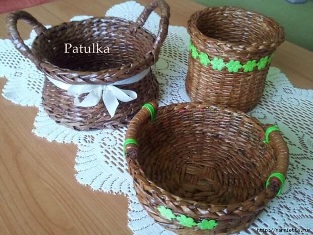 Плетение из газет. Корзинка для пасхальных яиц. Мастер-класс (15) (700x525, 330Kb)