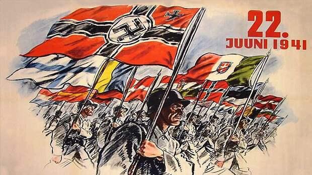 День Победы над нацизмом в нацистской оккупации