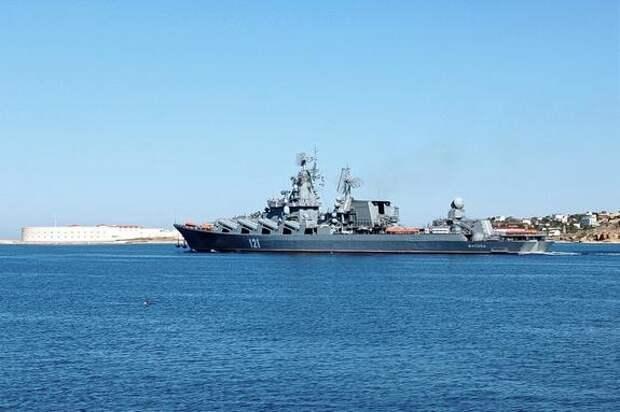 Сайт Sohu: маневр крейсера «Москва» вынудил американский Hamilton в спешке покинуть Черное море