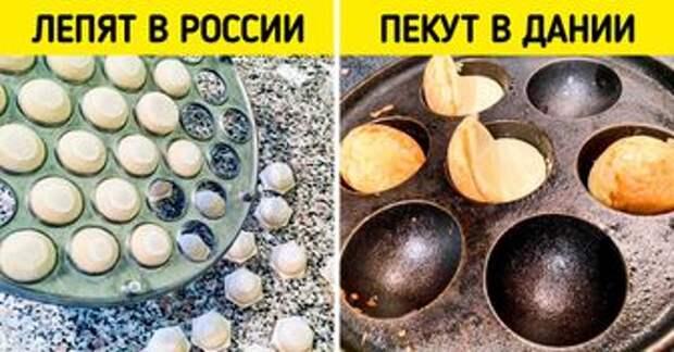 14 предметов, без которых не обходятся на кухнях в разных странах. А мы о них даже не слышали