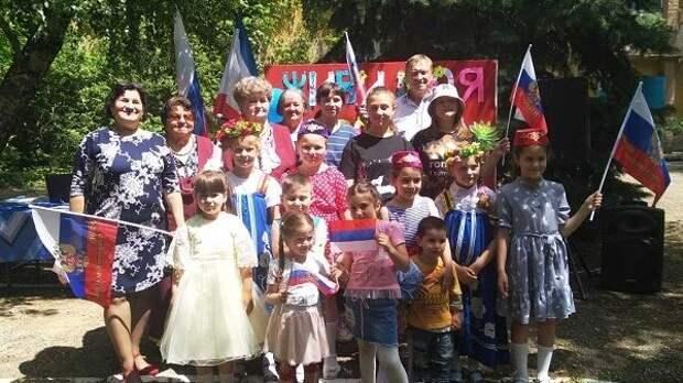 В Джанкойском районе отметили День России