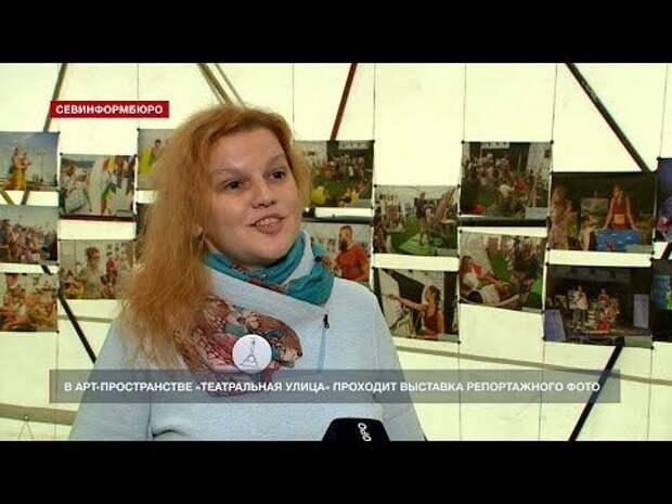 Фотограф из Севастополя представила 70 работ по репортажной съёмке