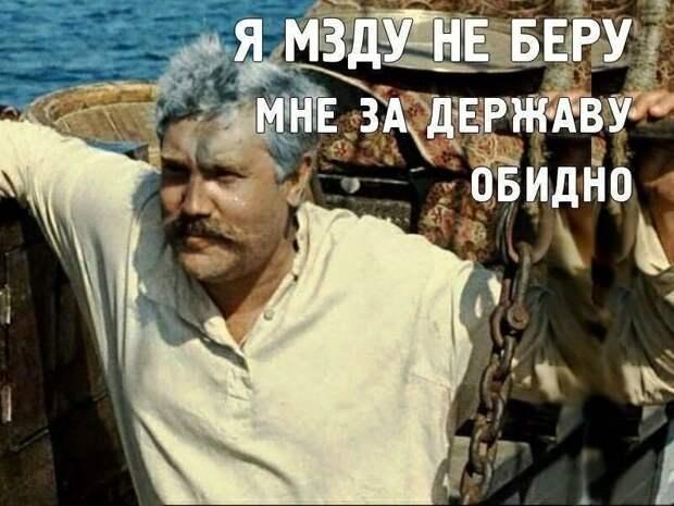 фото с сайта: https://www.maybe.ru