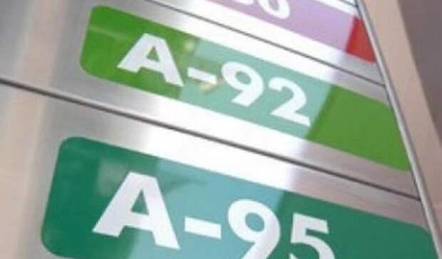Признак лета— биржевая цена на95-й бензин рвется вверх, ноэксперты неждут потрясений