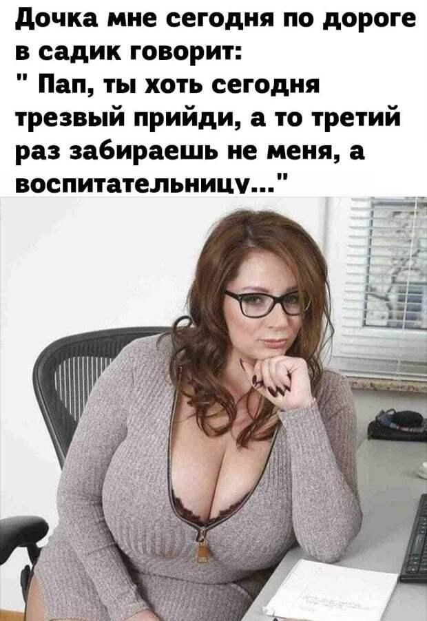 Девушка говорит парню: — Сними мою блузку...