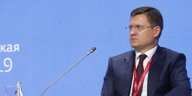 Новак и Альтмайер обсудили сотрудничество в энергетике
