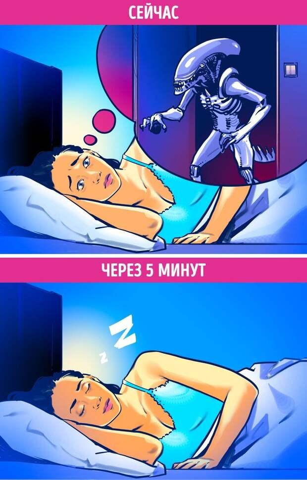 12 трюков, которые помогают пользователям сети уснуть за несколько минут
