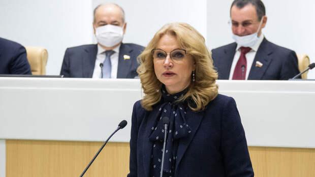 СМИ: Голикова предложила Путину расширить область применения материнского капитала