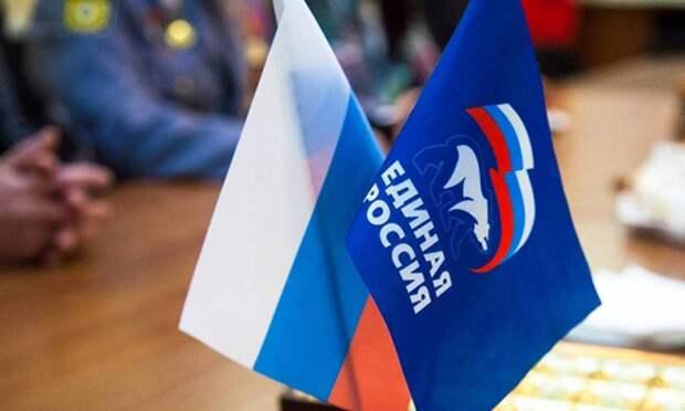 Экзитпол: «Единая Россия» набирает более 45% голосов избирателей