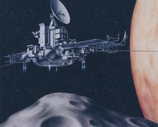 28 лет назад в СССР была запущена станция «Фобос-2»