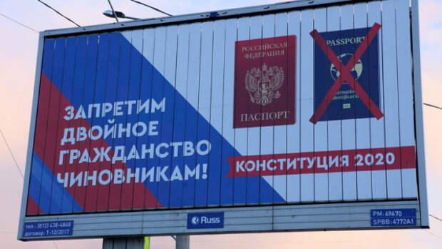 Почему коммунисты и либералы выступают против поправок в Конституцию РФ