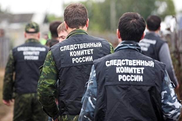 Следком возбудил уголовное дело после гибели 14-летнего подростка в Новой Москве