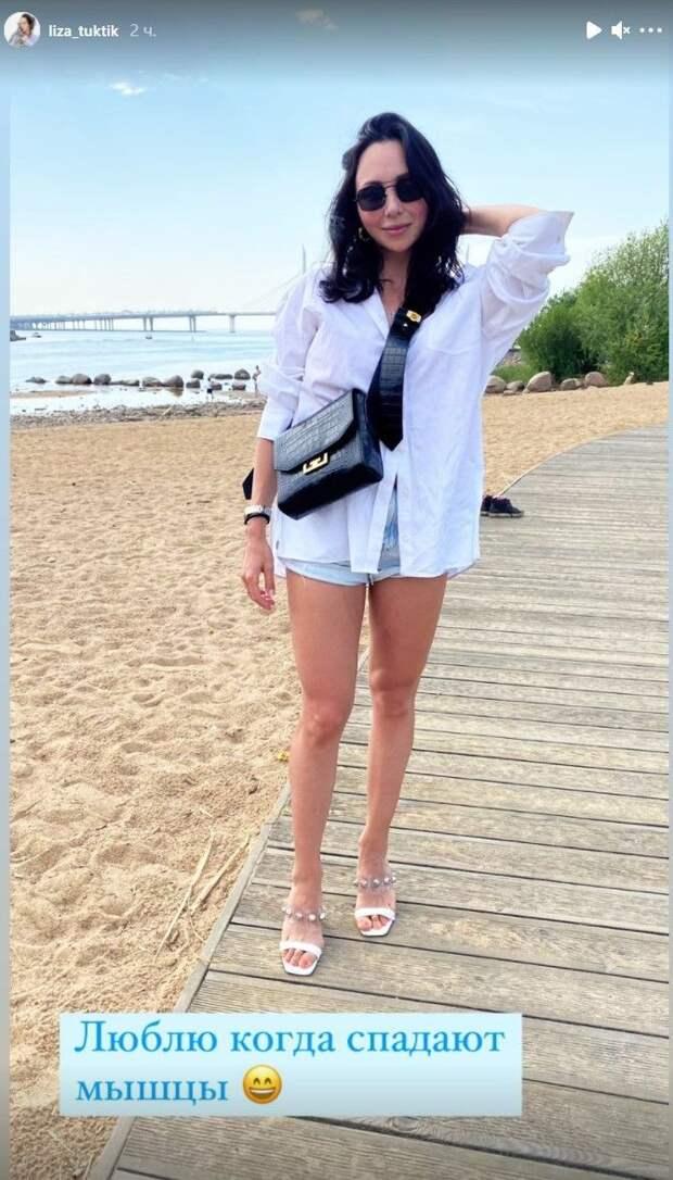 Туктамышева выложила первое фото после возвращения с Мальдив: «Люблю, когда спадают мышцы»