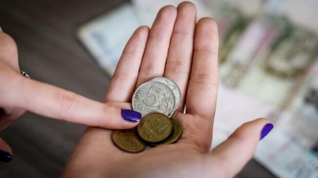 Налог наимущество может вырасти вближайшие годы для жителей Ростовской области