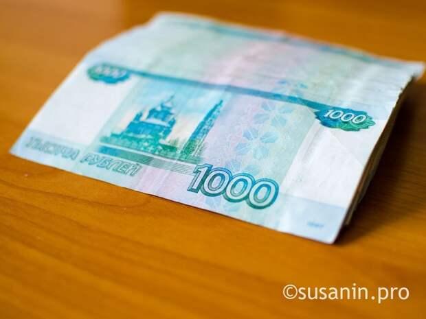 За минувший год в Удмуртии выдали более 177 000 потребительских кредитов