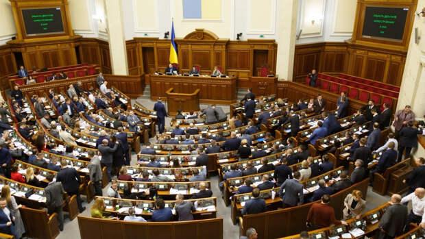 Украина выдвинула обвинения в госизмене двум депутатам Рады