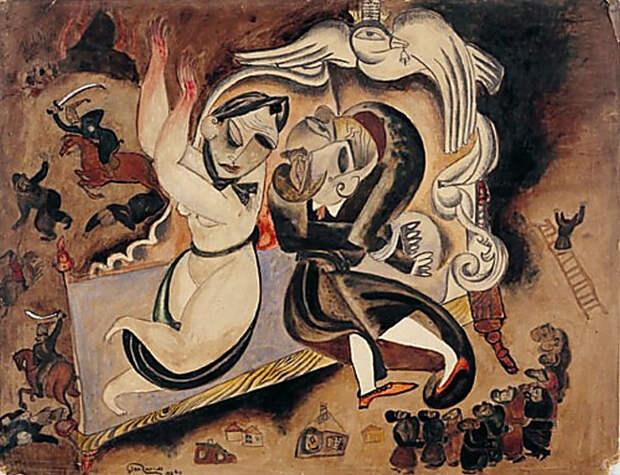 Иссахар-Бер Рыбак - Еврейский художник великого таланта