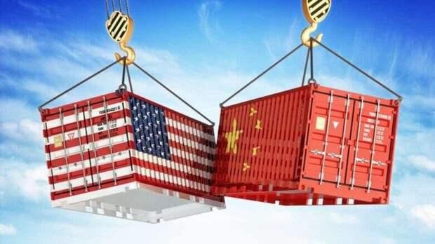 В Пекине рассказали, какой должна быть конкуренция с США