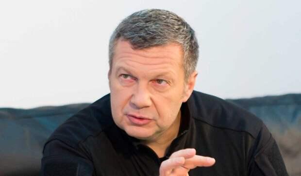 Соловьев потребовал, чтобы «русский медведь» спас Донбасс по завету Путина