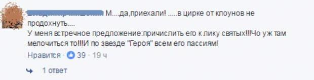 Макаревич призывает вручать «Героя России» убитым либералам
