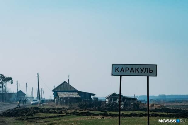 «Ничьей вины тут нет»: почему погорельцы из Каракуля решили поддержать главу местной администрации